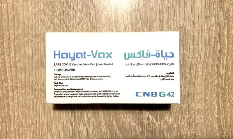UAE commences COVID 19 vaccine production with Hayat Vax rollout